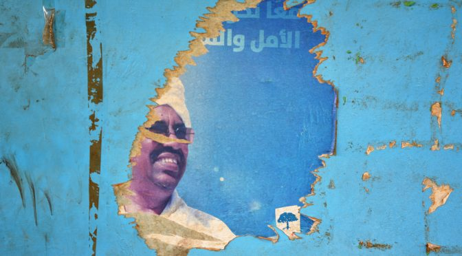 PUBLICATION – Revue Egypte/Monde Arabe (EMA) n°14//2016 – Le Soudan après l'indépendance du Soudan du Sud, sous la direction d'Alice Franck & Elena Vezzadini