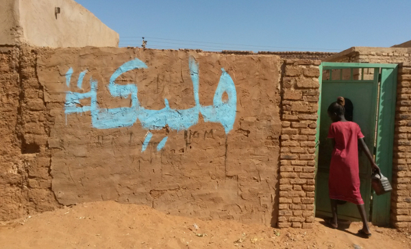 PUBLICATION – Insécurité foncière généralisée à Khartoum : quand les titres de propriété ne protègent plus des prédations publiques, Alice Franck